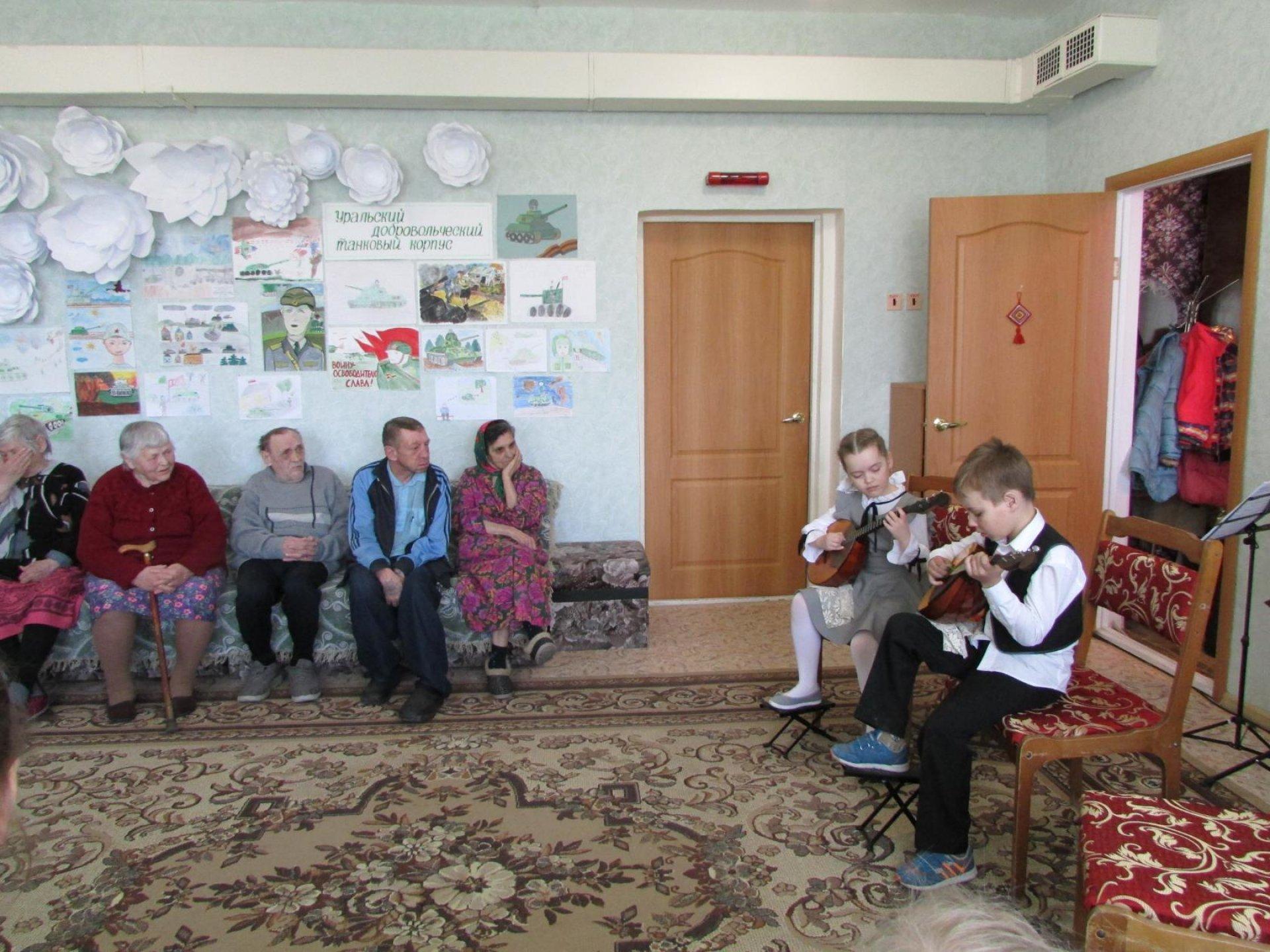 Бесплатные дома престарелых в свердловской области дом престарелых или инвалидов в караганде